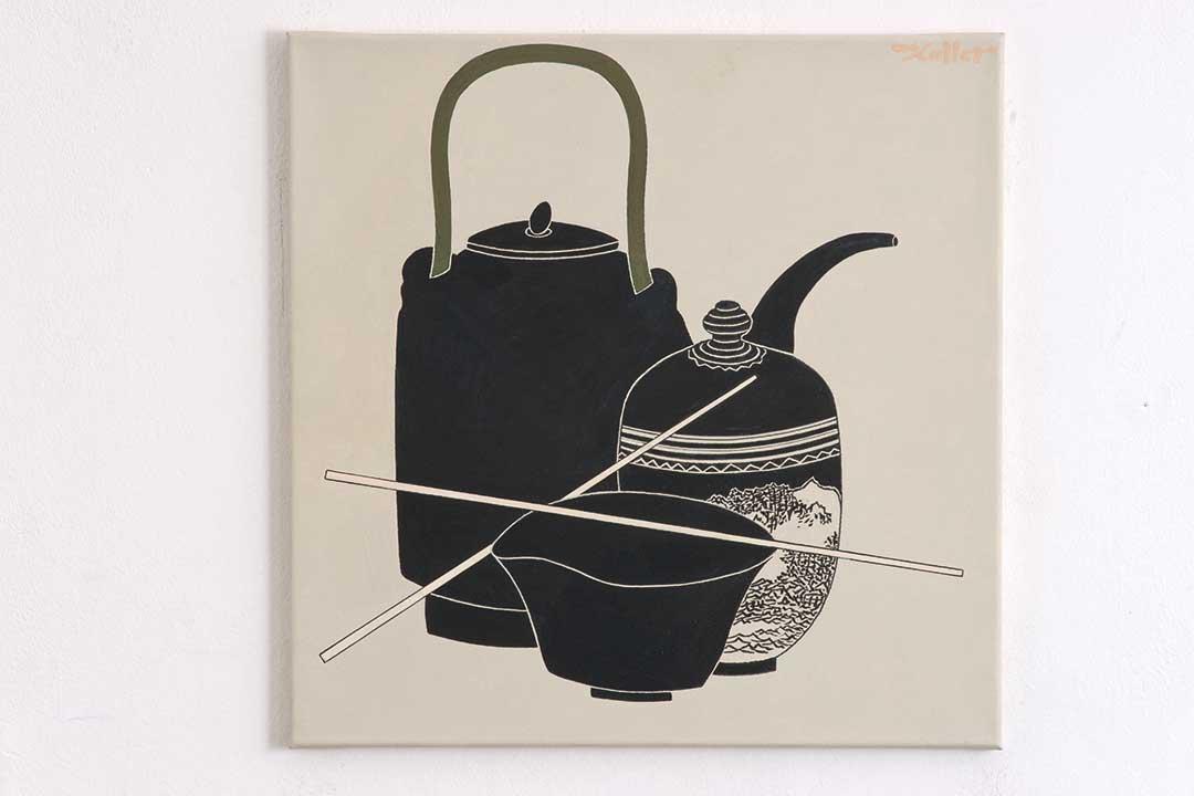 künstler, udo kaller, udo kaller ,die weiße schale, udo-kaller.de, nürnberg, kunst in nürberg, asiatischer kunst, hundertansichten, serigrafien, künstler in nürnberg, kunst, japanischen holzschnitt,